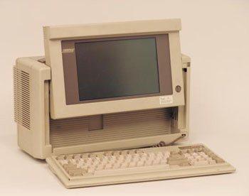 Musée de l'informatique à Paris La Defense
