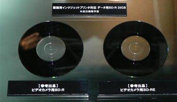 TDK annonce des disques Blu-ray de 8cm