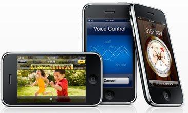 iPhone 3GS : pourquoi est-il si rapide ?