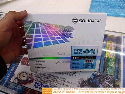 Un SSD SLC de 64Go à moins de 300 euros