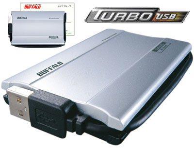 Un SSD externe usb 2.0 chez Buffalo