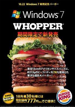 Insolite : un hamburger pour fêter la sortie de Windows 7