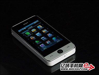 iPhone 4 : les contrefaçons arrivent …