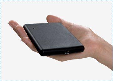 Un disque dur externe compact chez Freecom