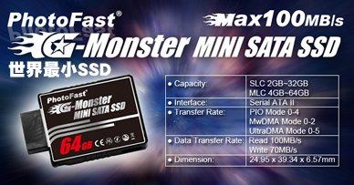 Un mini SSD de 64Go chez PhotoFast