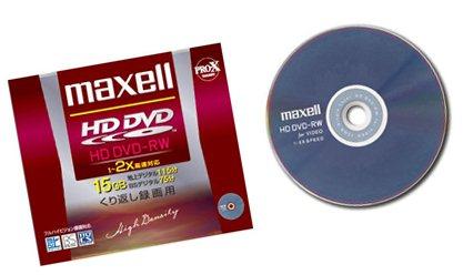 C'en est terminé des HD-DVD vierges chez Maxell