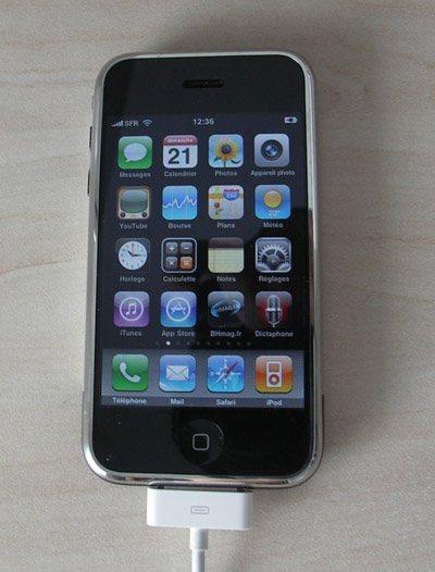[Bhmag] Guide pas à pas pour jailbreaker et désimlocker iPhone OS 3.0