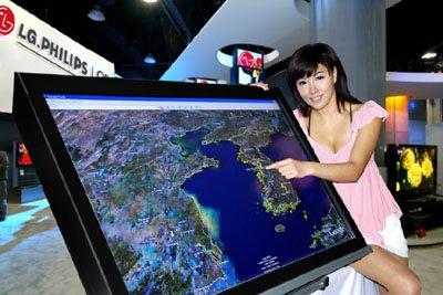 Un écran de 52 pouces chez LG – Philips