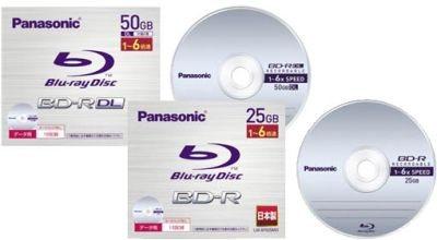 Panasonic : des BD-R et BD-R DL 6x bientôt en France