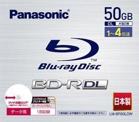 Des Blu-ray de 50Go certifiés 4x chez Panasonic