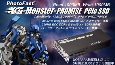 SSD hors norme : le PhotoFast G-Monster-Promise