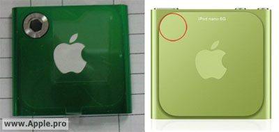 Rumeur : un iPod Nano 7G avec fonction APN