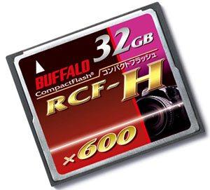 Buffalo lance, lui aussi, des cartes Compact Flash 600x