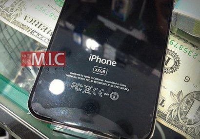 Apple iPhone 4 de 64 Go : mythe ou réalité ?