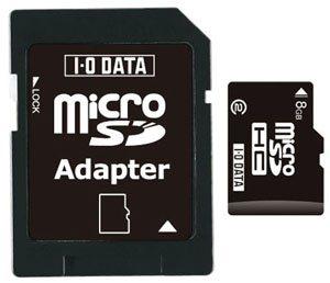 Une microSDHC de 16 Go chez I-O Data