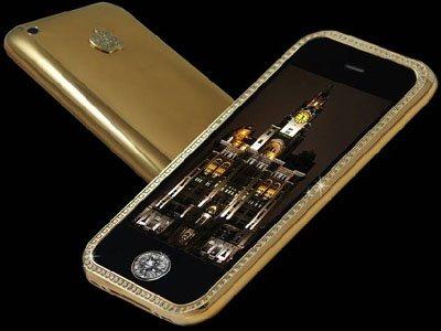 iPhone 3GS Supreme : un téléphone à 2,1 millions d'euros !
