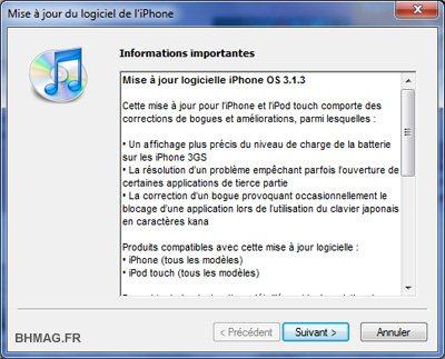 iPhone OS 3.1.3 est disponible pour iPhone et iPod Touch