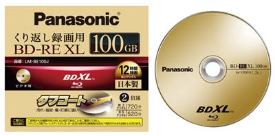 Panasonic sort un Blu-ray de 100 Go