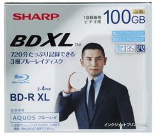 Sharp va mettre sur le marché un premier disque BDXL de 100 Go