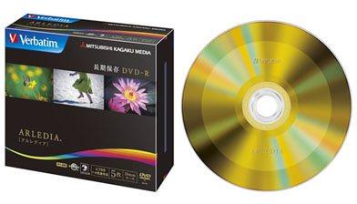 Des DVD-R en or chez Verbatim