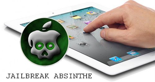comment jailbreaker le nouvel iPad sous iOS 5.1.1 ?