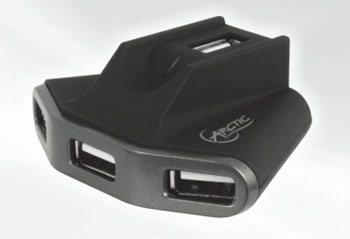 Data Cyborg : un hub USB 2.0 au look très futuriste