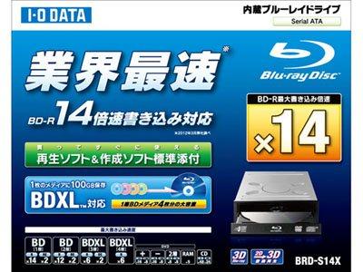 Graveur Blu-ray 14x IO-Data