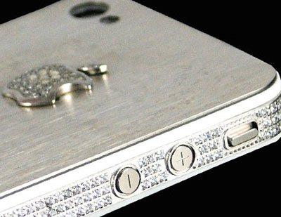 iPhone 4S serti de diamants