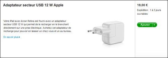 L'iPad 4 a droit à un chargeur plus puissant (MAJ)