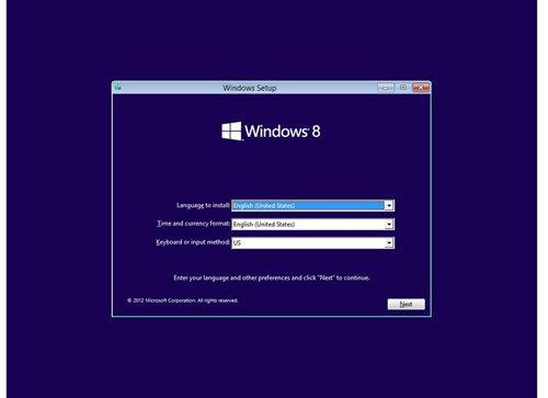 Windows 8 RTM : Clubic nous fait un tour du propriétaire…