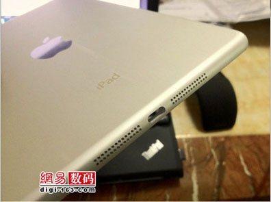 Un site chinois diffuse les photos de la coque d'un iPad Mini