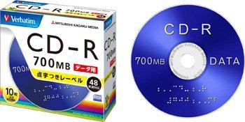 Des CD-R en braille pour les personnes mal-voyantes