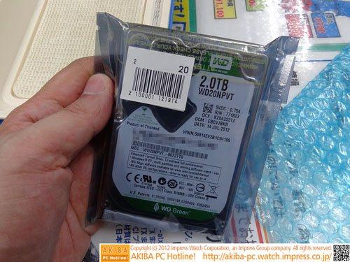 Le disque dur WD 2 To de 2,5 pouces arrive au Japon