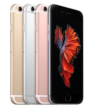 Apple dévoile les iPhone 6S, l'iPad Mini 4, l'iPad Pro et une nouvelle Apple TV (maj : les précommandes sont ouvertes)