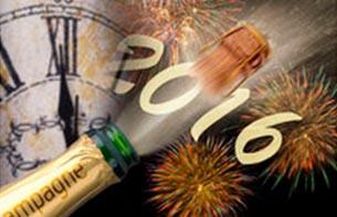 Passez un bon réveillon et bonne année 2016 !
