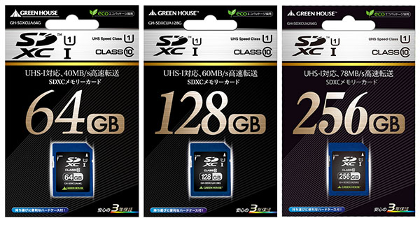 GH-SDXCUA : des cartes SDXC de classe 10 signées Green House
