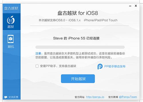 Vidéo : des hackers parviennent à jailbreaker iOS 8.1.1