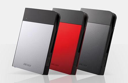 Buffalo lance le MiniStation Extreme : un disque dur antichoc et sécurisé