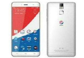 Pepsi s'apprête à commercialiser un smartphone Pepsi en Chine