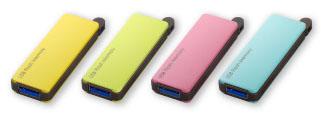 Buffalo lance la RUF3-PW, une clé USB 3.0 d'entrée de gamme