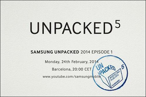 Galaxy S5 : Samsung convoque la presse le 24 février…