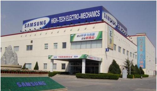 Samsung se retire définitivement du marché des disques durs