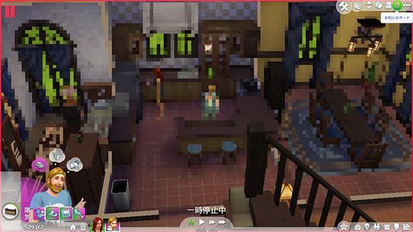 Les Sims 4 : une protection anti piratage originale rend le jeu pixelisé et injouable