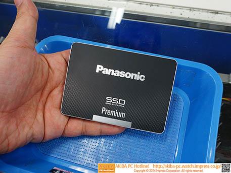 Panasonic se met lui aussi aux SSD…