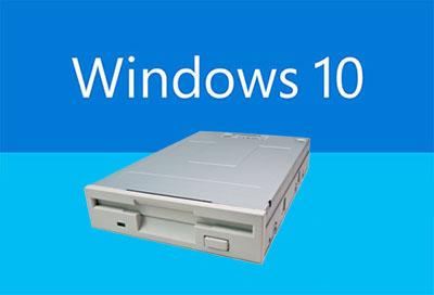 Windows 10 : les disquettes seront à nouveau supportées