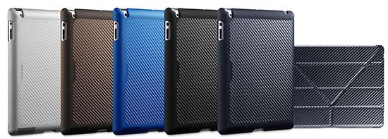 Yen Folio : une protection pour iPad signée Cooler Master