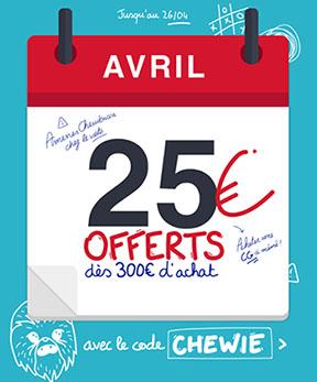 Bon Plan : 25 euros de remise chez LDLC !