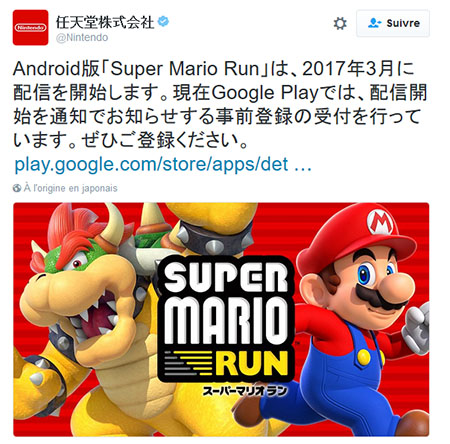 Super Mario Run sera disponible sur Android au mois de mars