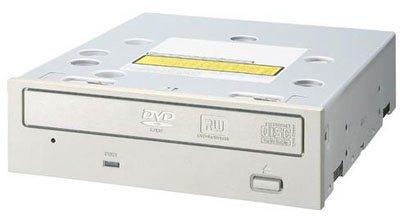 Dossier : Comment débrider le graveur Pioneer DVR-x15D ?