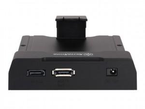 Un adaptateur pour HDD original chez Silverstone